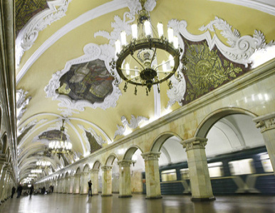http://rusopedia.rt.com/explore_rusia/sitios_para_visitar/moscu/issue_176.html